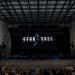 Jacksonville Symphony: Star Trek Live